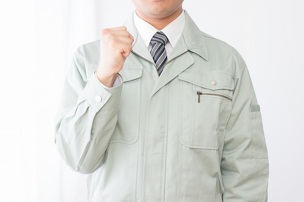 【経験不問】一般土木工事の正社員募集中!